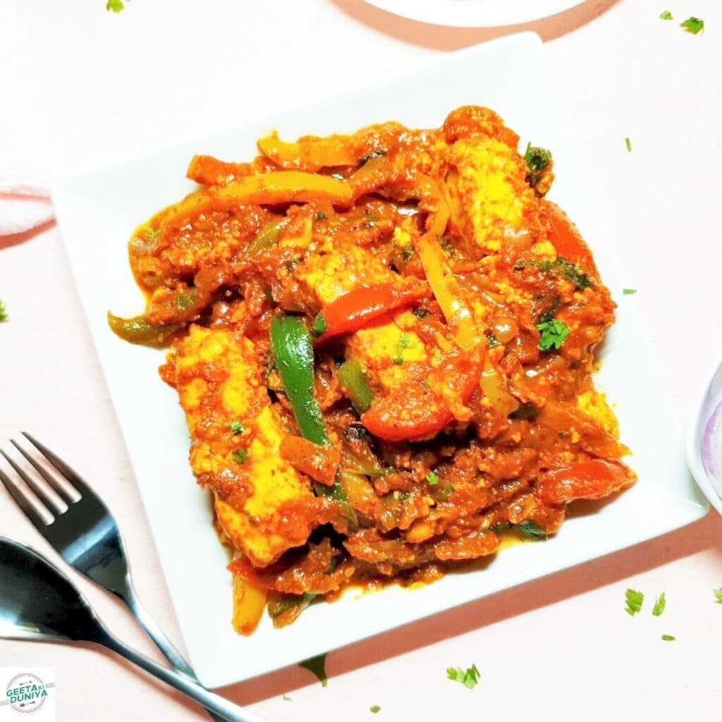 tasty paneer khurchan