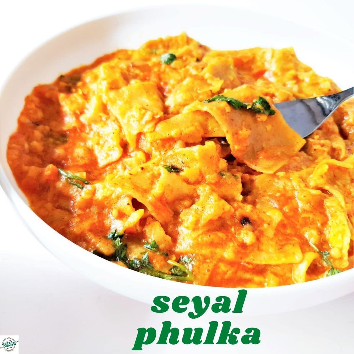 seyal phulka