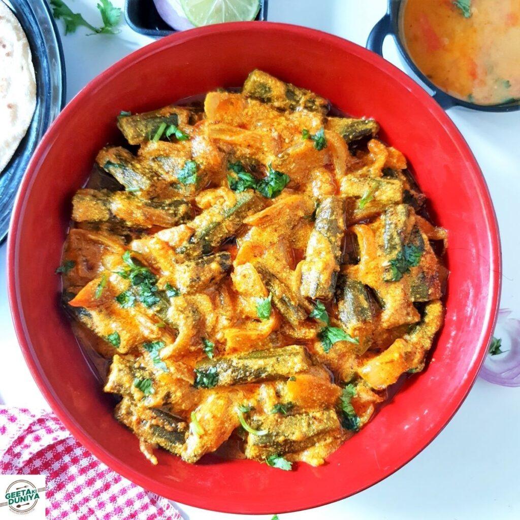 dahi bhindi curry